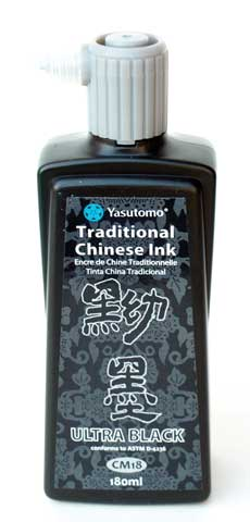 Traditional Chinese Ink